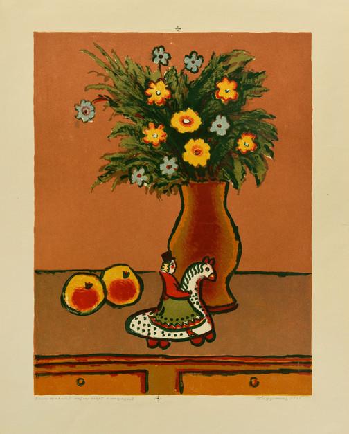 Ведерников В. 1955 -Декоративный натюрморт с лошадкой- 545х430 330х440.jpg