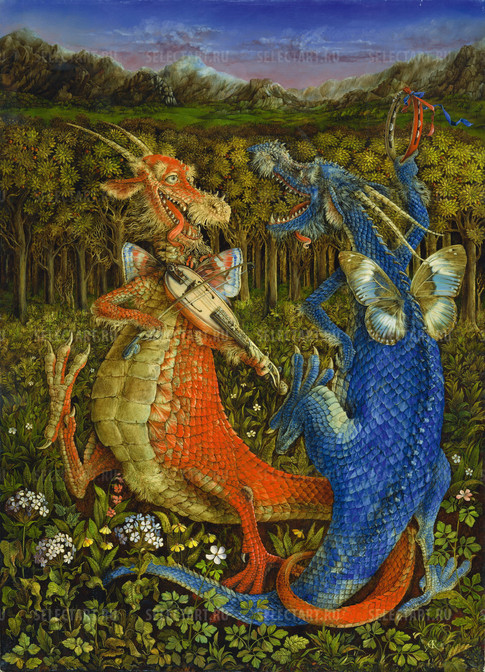 Танцующие драконы