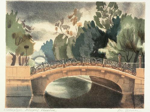 Бухман И.Г. «Петербург. Лебяжья канавка»