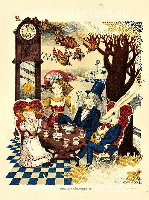 Дебижев С.Г. «Алиса в стране чудес»