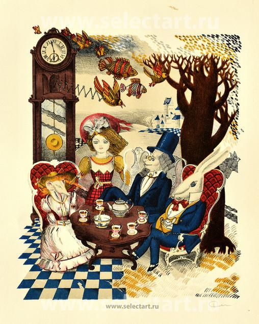 Дебижев С. -Алиса в стране чудес- 420х34
