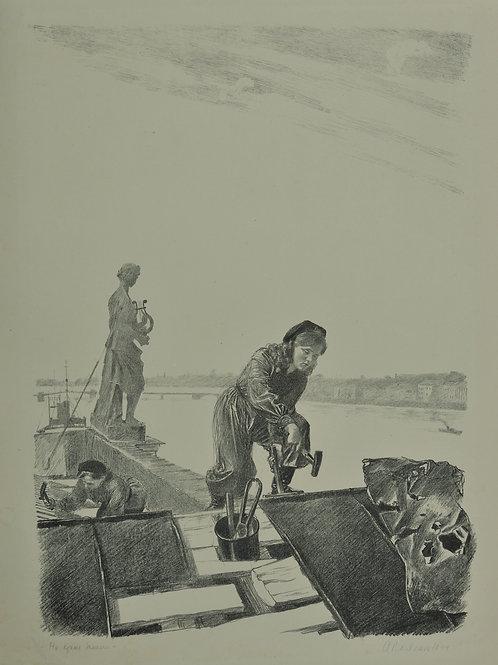 Литография ПАХОМОВА А. Ф. - редкое и отличное приобретение для коллекционера, замечательный подарок и украшение интерьера