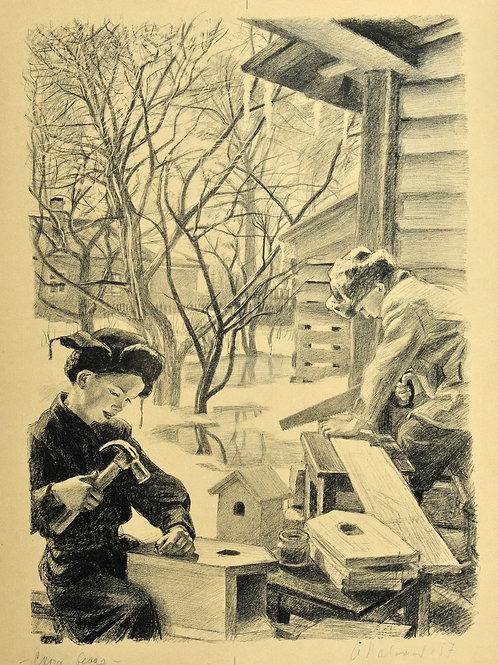Литография: ПАХОМОВ Алексей Федорович «Скоро весна» - редкое и отличное приобретение для коллекционера