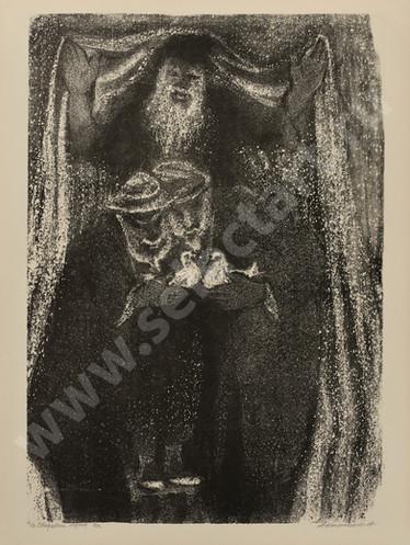 Каплан Анатолий Львович 1967 13 -Свадебные шуты- 620х470 литография selectart.ru.jpg