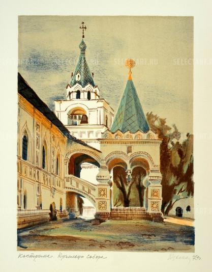 Бухман И.Г. 1979 Кострома. Крыльцо собора