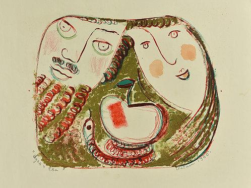 """Цветная литография """"Адам и Ева"""", 1965 год. Для коллекционеров и в подарок ценителям прекрасного."""