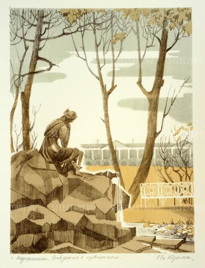 Бухман И.Г. 1987 Пушкин. Девушка с кувшином
