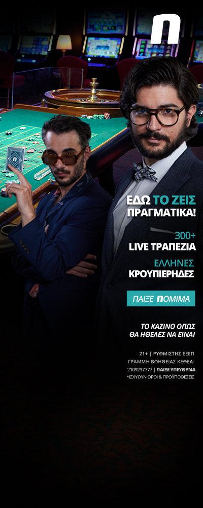 400x1000_L_live-casino.jpg