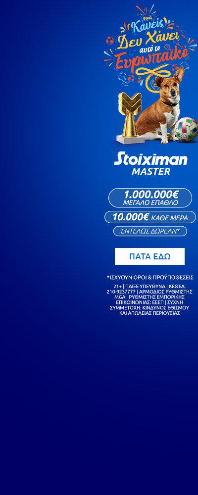 Stoix_camp_EURO20_skin_400x1000_L.jpg