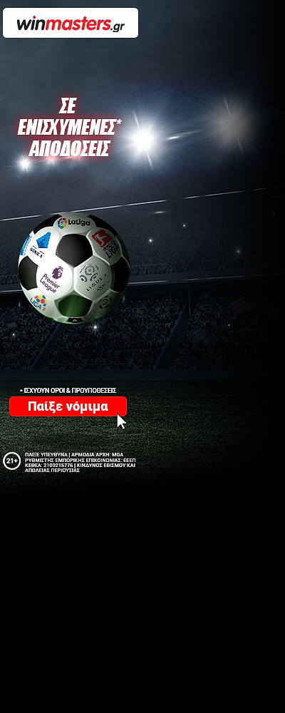Sportsbook_Skin_Right_400x1000.jpg