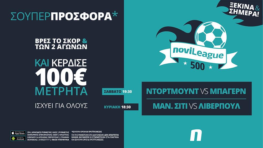 Novibet Promo