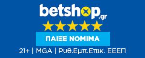 Betshop