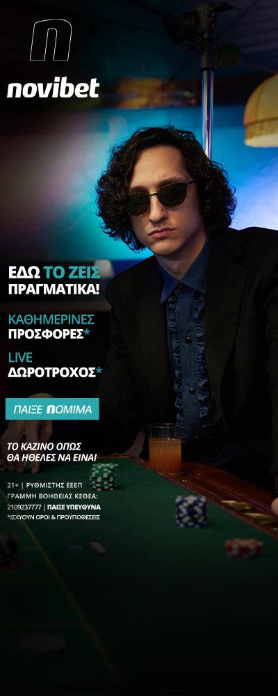 400x1000_R_live-casino.jpg