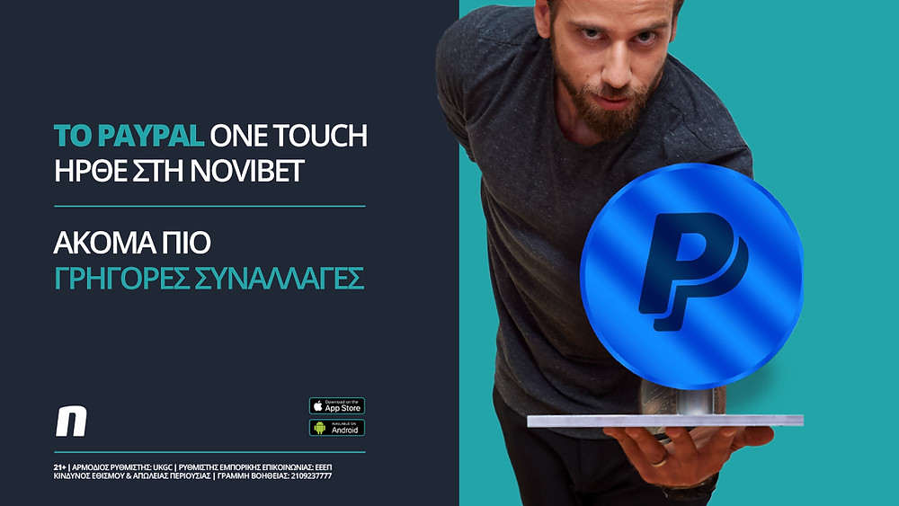 Novibet Paypal