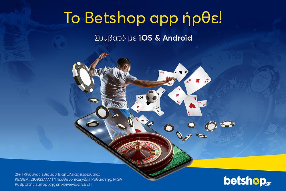 Betshop App
