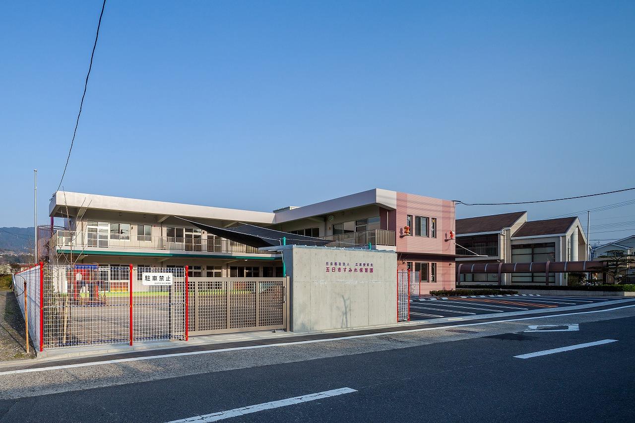 すみれ保育園2