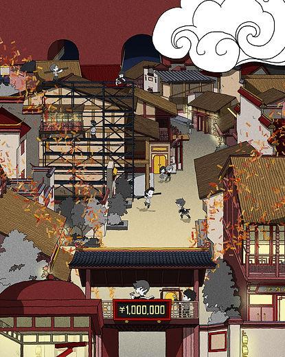 for-bidder city 2.jpg