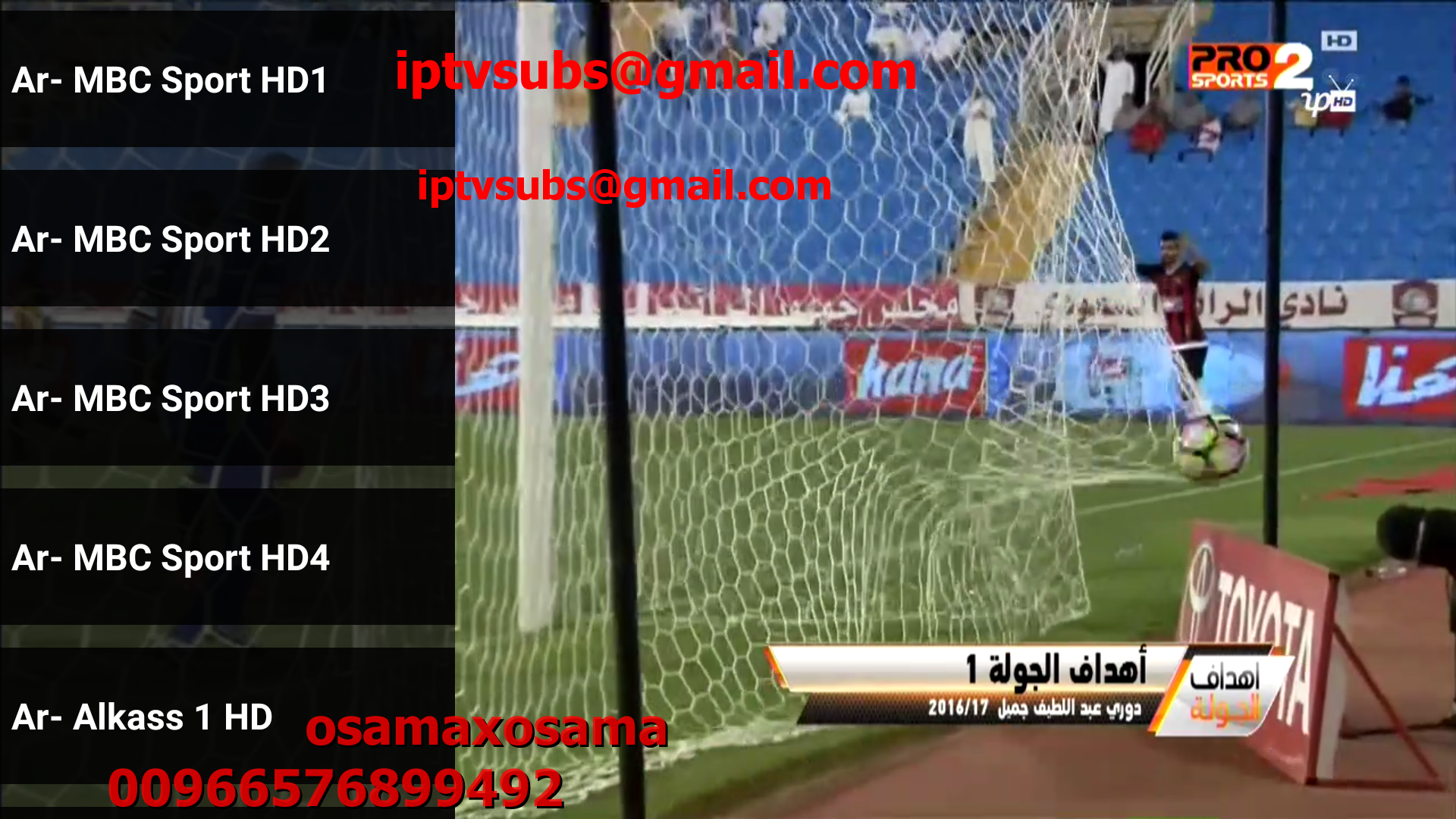 Osama HD IPTV v3 4 for Android updated !!