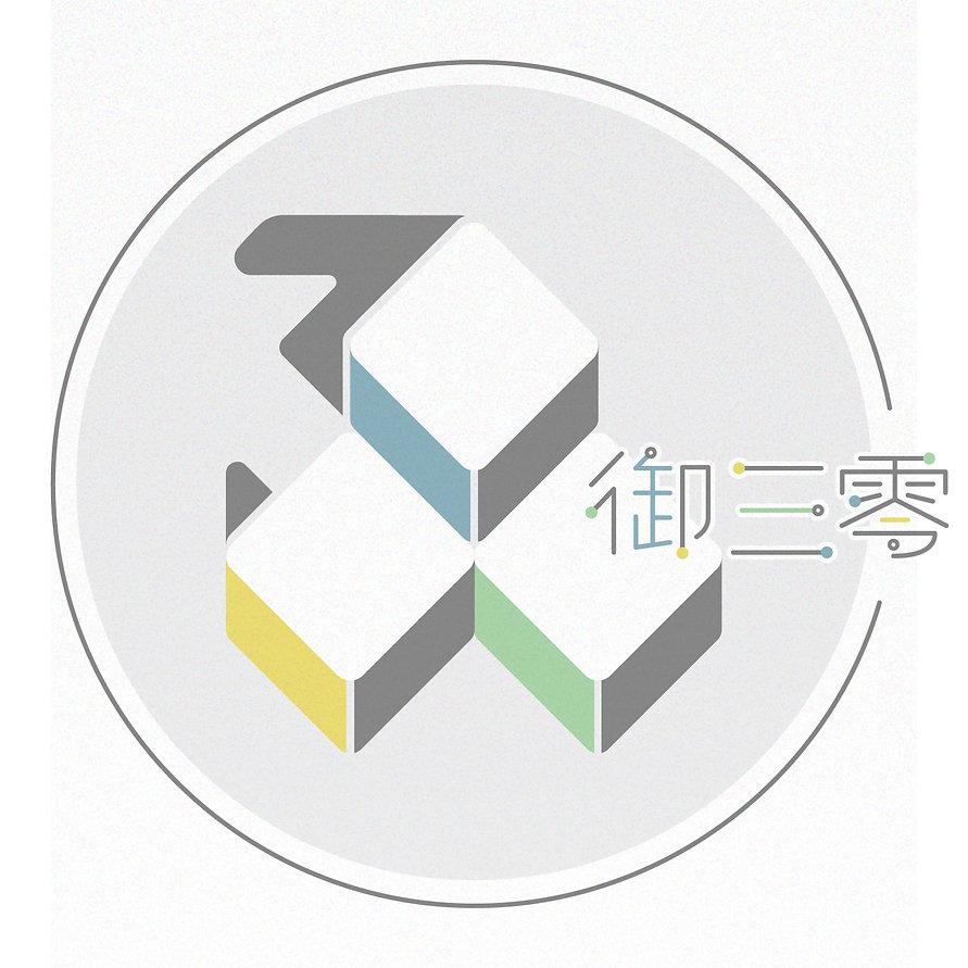 網頁背景-御三零設計-20201026-01_工作區域 1.jpg