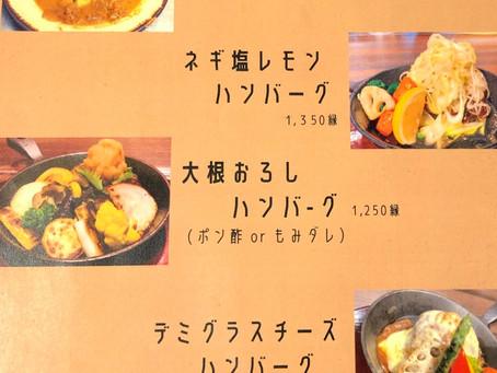 蒲田・梅屋敷でランチをするなら「焼肉ご縁」へ!!