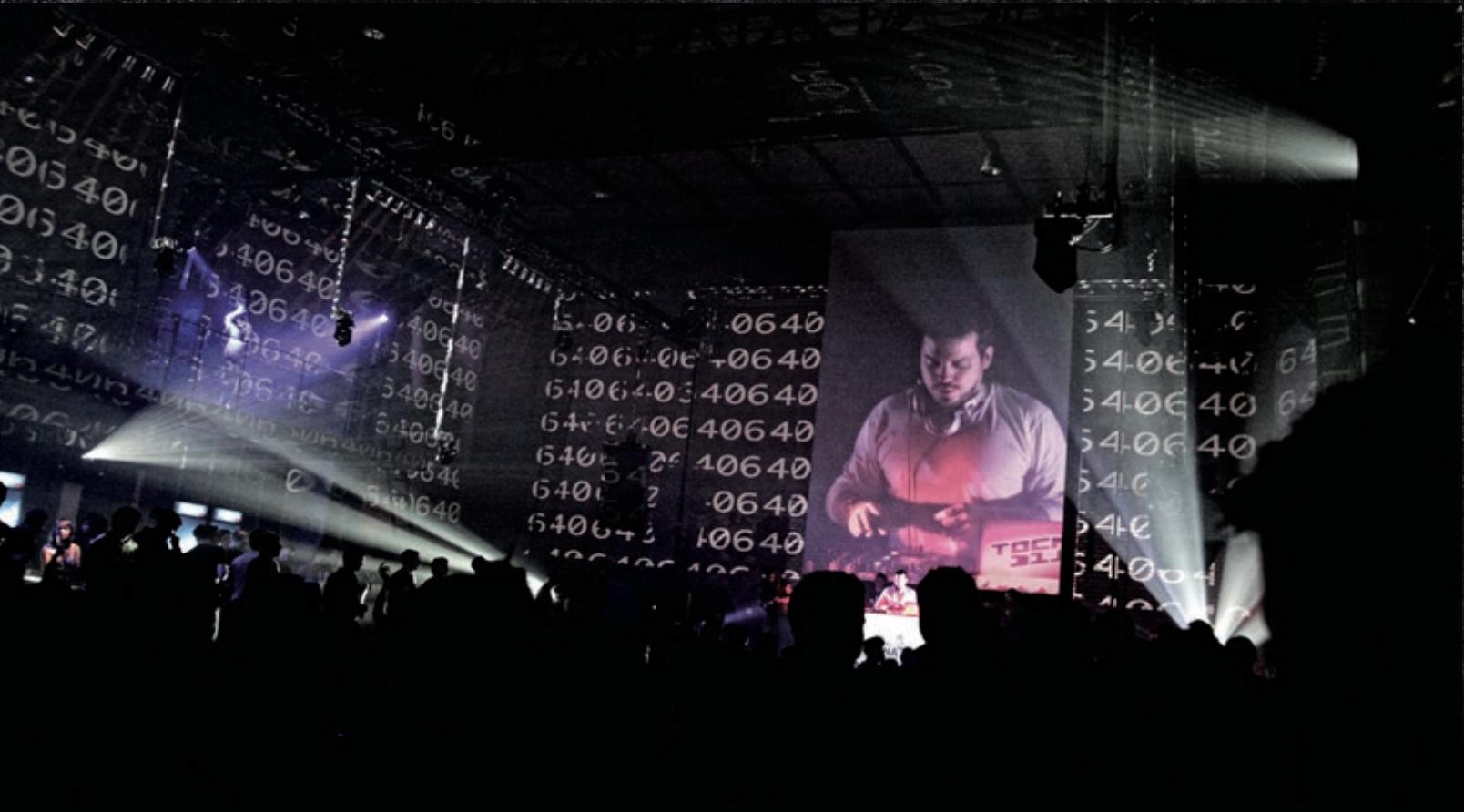 CORONA DJ BATTLE