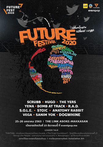futurefest_2020_poster_for_eventpop_vert