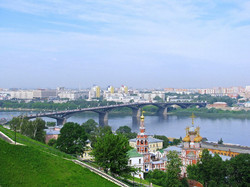 روسيا, مدينة نوفغورود