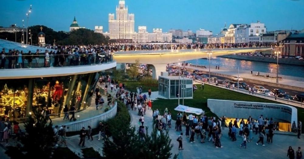حديقة الطاقة في مدينة موسكو
