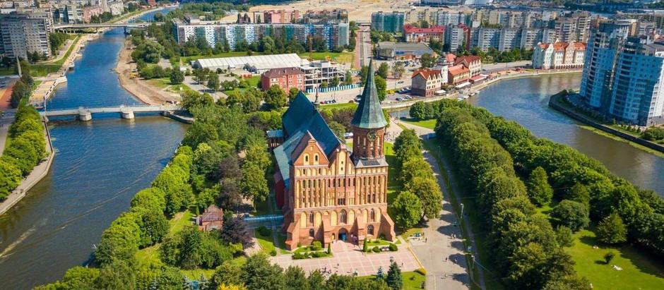 السياحة في مدينة كالينينغراد