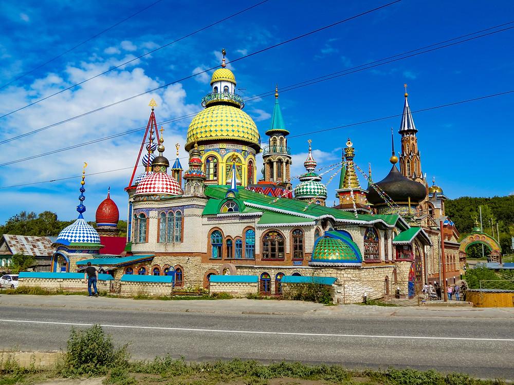 معبد كل الاديان في كازان
