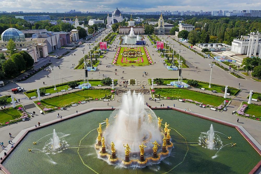 حديقة فدنخا في مدينة موسكو