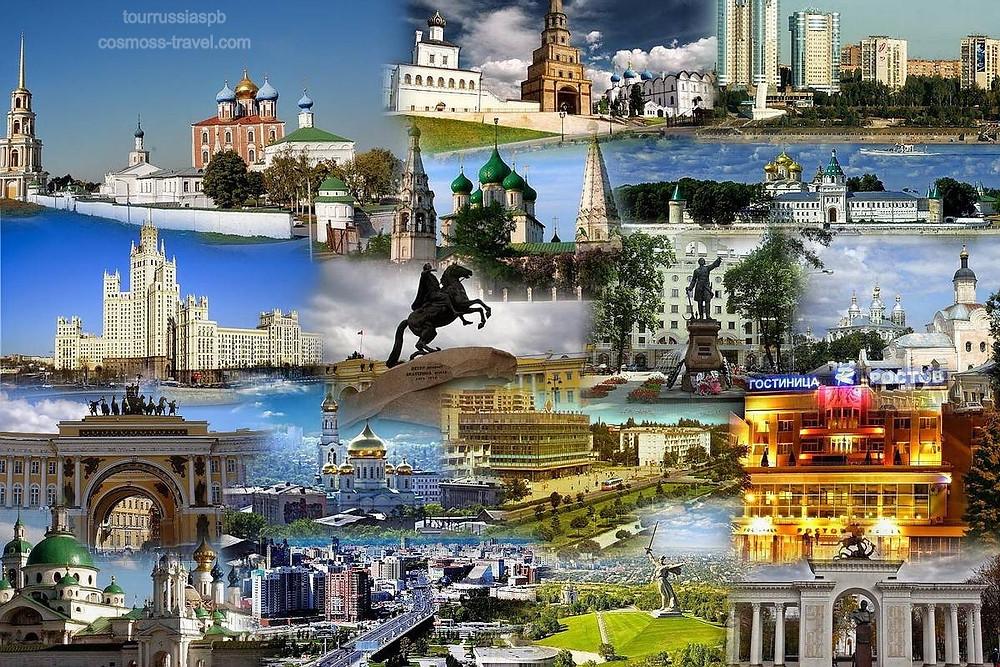 روسيا مثيرة للاهتمام