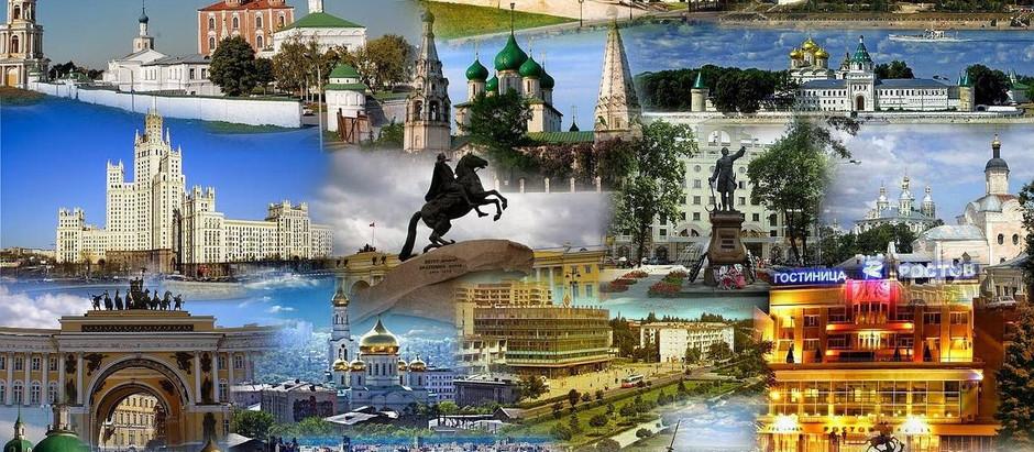 حقائق مثيرة للاهتمام عن روسيا