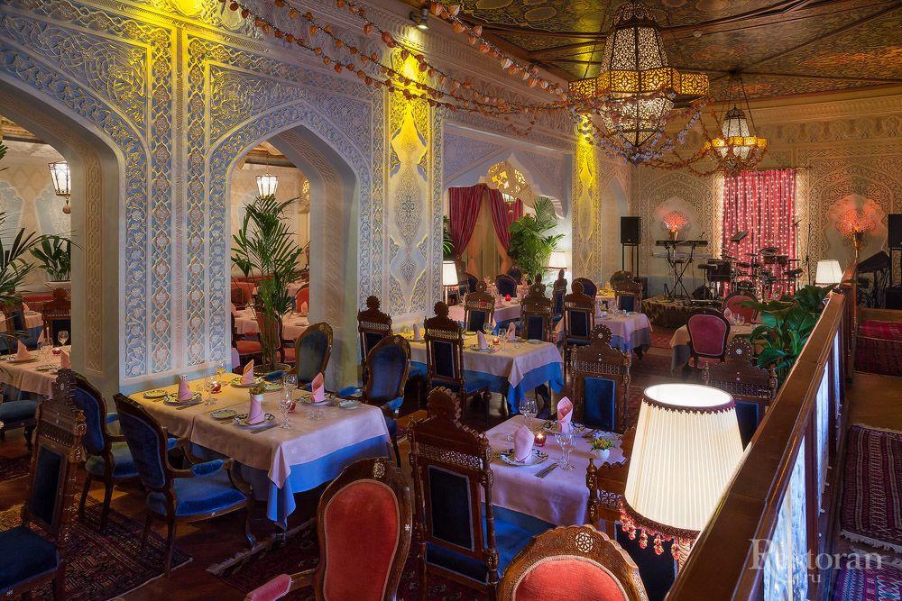 مطعم اوزباكستان في مدينة موسكو