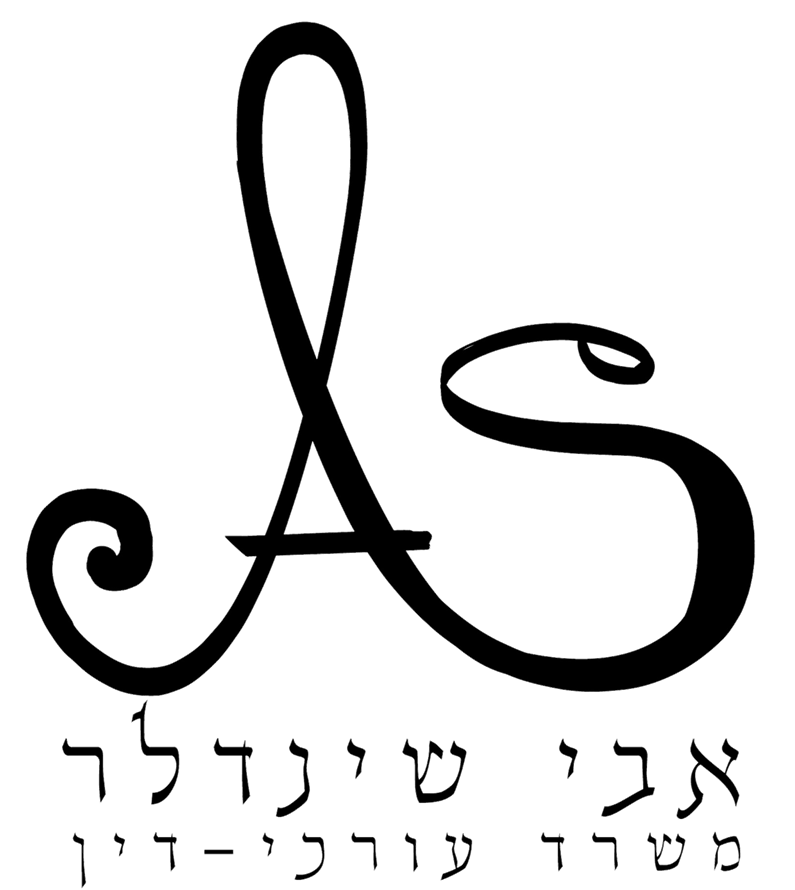לוגו שחור עם רקע שקוף.png