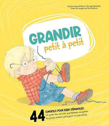 Pomango- GRANDIR PETIT À PETIT- LA COLLECTION POUR BIEN GRANDIR