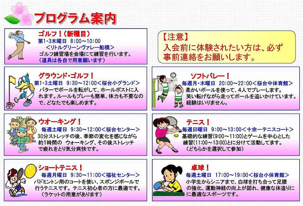 ホームページ改版(案).jpg