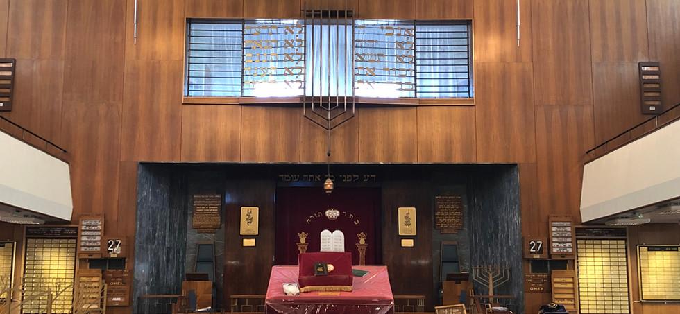 Cranbrook United Synagogue