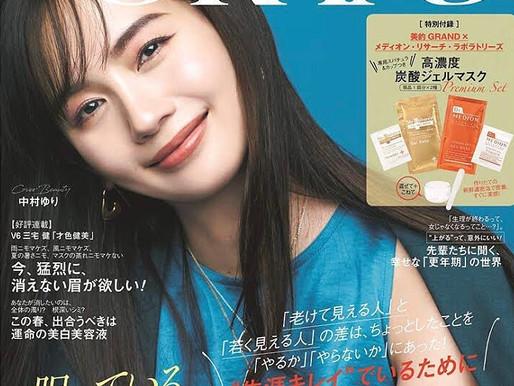 NEWS!!雑誌美的GRAND掲載!!