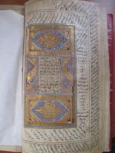 مخطوط من القرآن في حوزة مكتبة جامعة سانت