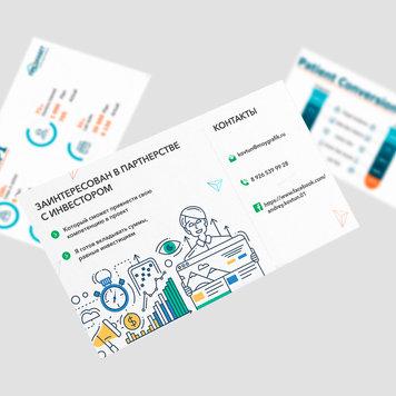 Презентация проекта для инвестора (Powerpoint, Keynote, Pdf)