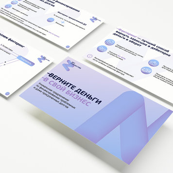 Презентация для клиента на заказ (Powerpoint, Keynote, Pdf, Prezi)