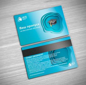 Подарочная карта на заказ (брендированная продукция)