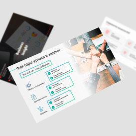 Презентация для партнеров (Powerpoint, Keynote, Pdf)