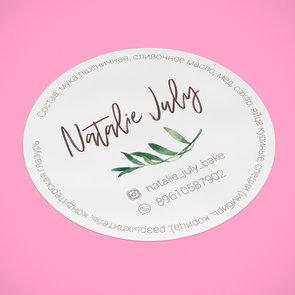 Наклейка (стикер) с логотипом на заказ (промо продукция)