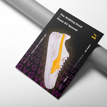 Разработка листовки флаера для печати