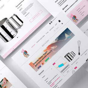 Создание сайта интернет магазина