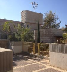 Shofars and Social Justice: An Exploration of Ramat Eliyahu's Religious Communities