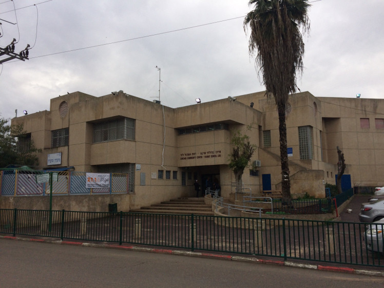Matnas Chicago: A joint Jewish-Arab community centre in Lod and home to two of my volunteer placements