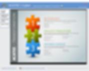 ACATEE Cyber Application Screen Shot.PNG